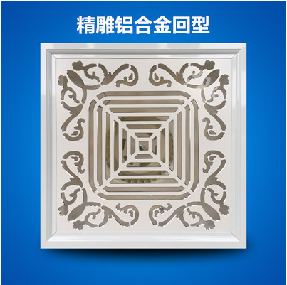 The ventilation of a row of integrated ceiling Kouban outdoor waterproof aluminum plate decorative aluminum gusset plate integrated floor