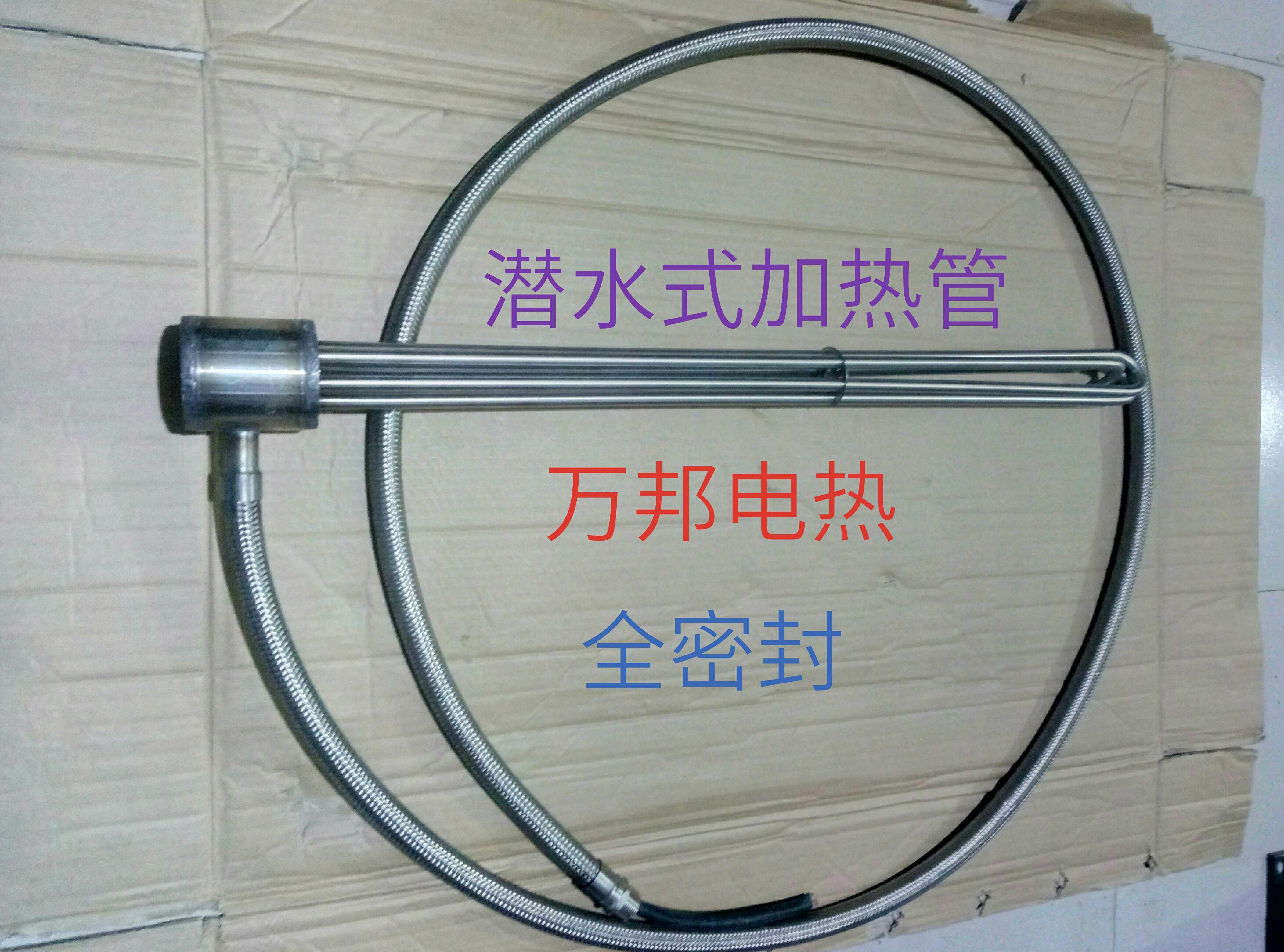 قوة كبيرة الغوص أنبوب التدفئة سخان خزان المياه خزان المياه أنابيب التدفئة قضبان التدفئة الصناعية سخان النفط