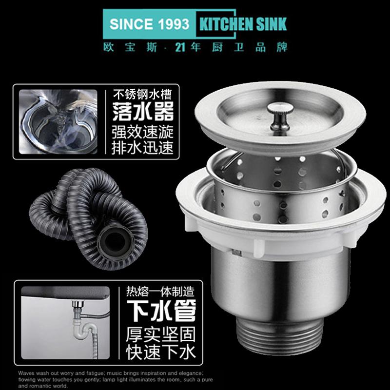 El fregadero de la cocina de 140 mm de acero inoxidable en el fregadero de la cocina de canasta bajo el agua de un tubo de escape de doble ranura