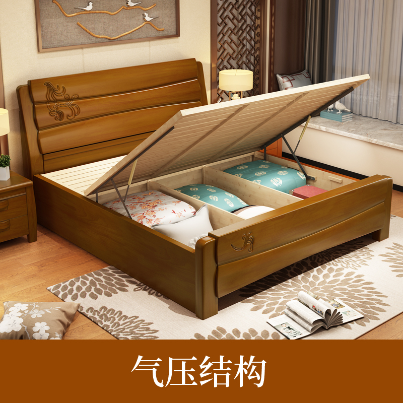 Solid wood bed 1.51.21.35 m double bed Chinese style air storage box frame bed 1.8