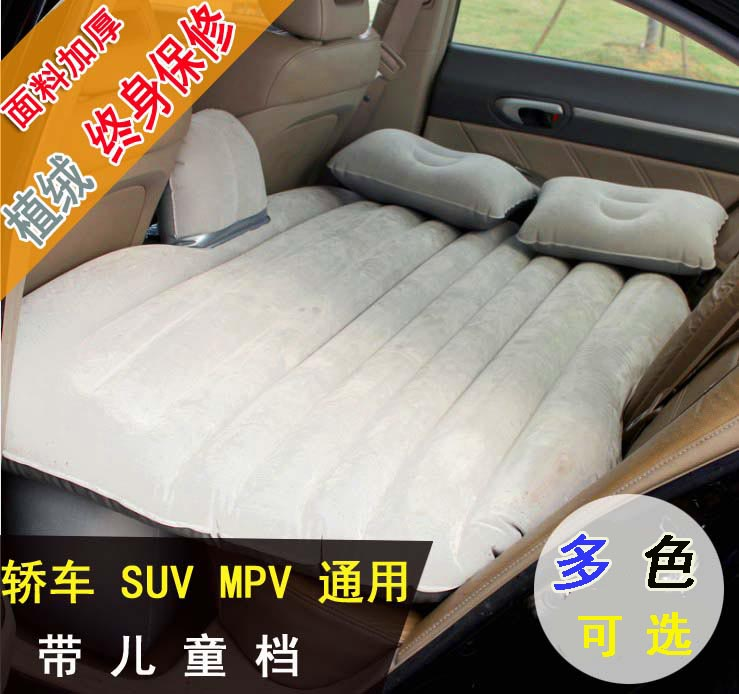 Vehicle inflatable bed car rear car bed SUV car bed air bed commercial vehicle driving trip mattress