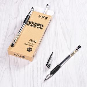 中性笔黑色0.5子弹头学生用24支盒装两盒办公文具签字笔批发定制