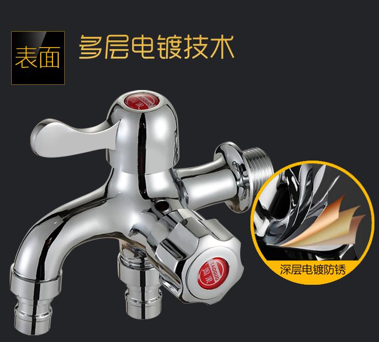 мыть фрукты все медные керамические основных один кран с холодной водой многофункциональный двойной кран с стиральная машина, стиральная машина в СС
