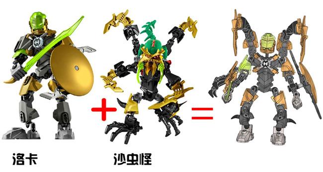 乐高英雄的玩具图片