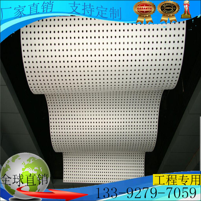 Custom-made hall corridor indoor and outdoor ceiling ceiling fluorocarbon perforated aluminum sheet 2mm punched hollow aluminum plate
