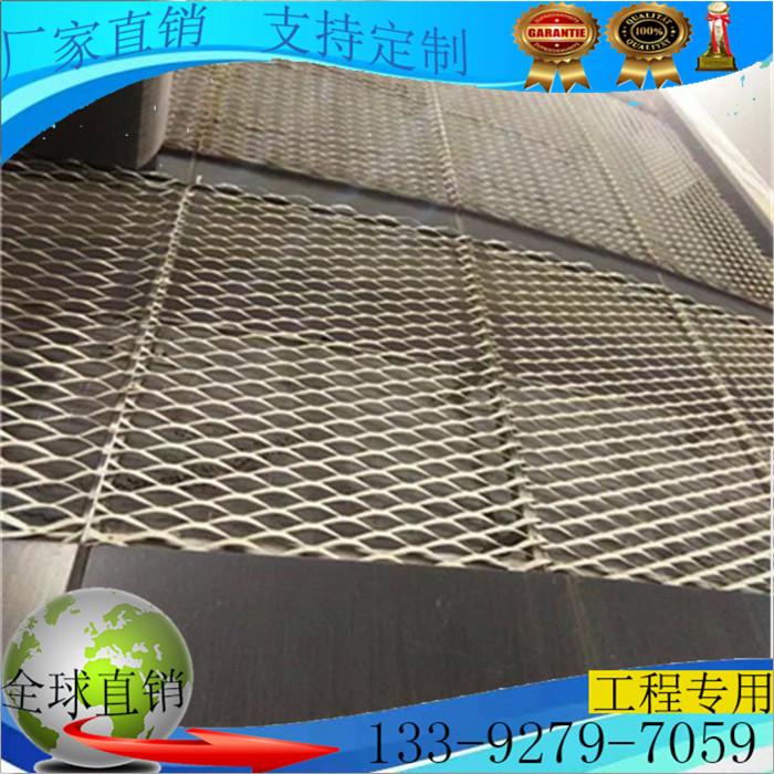 Las escamas de la venta directa de la fábrica de aluminio con malla de nuevo fuego ligero de la pared de metal y la decoración de la red
