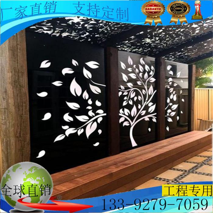Model smallpox ceiling aluminum plate exterior wall carved hollow pierced aluminum sheet color fluorocarbon green aluminum plate
