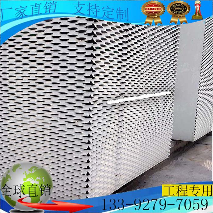 Foglio di Alluminio Netcom il Vento... Rete di Alluminio il balcone di fronte l'Alluminio decorativo tratto Rete Rete di Alluminio di forma romboidale di Alluminio della griglia di Rete