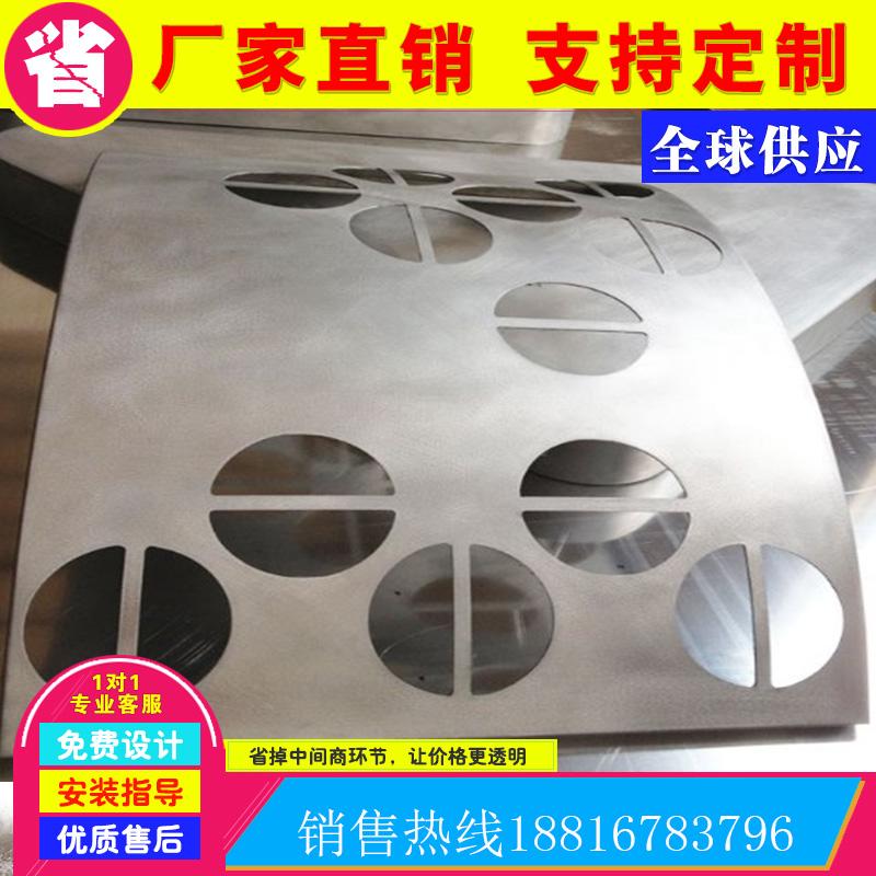 Piercing EM forma de Folha de alumínio Folha de alumínio material de decoração de parede personalizados fábrica Venda direta.