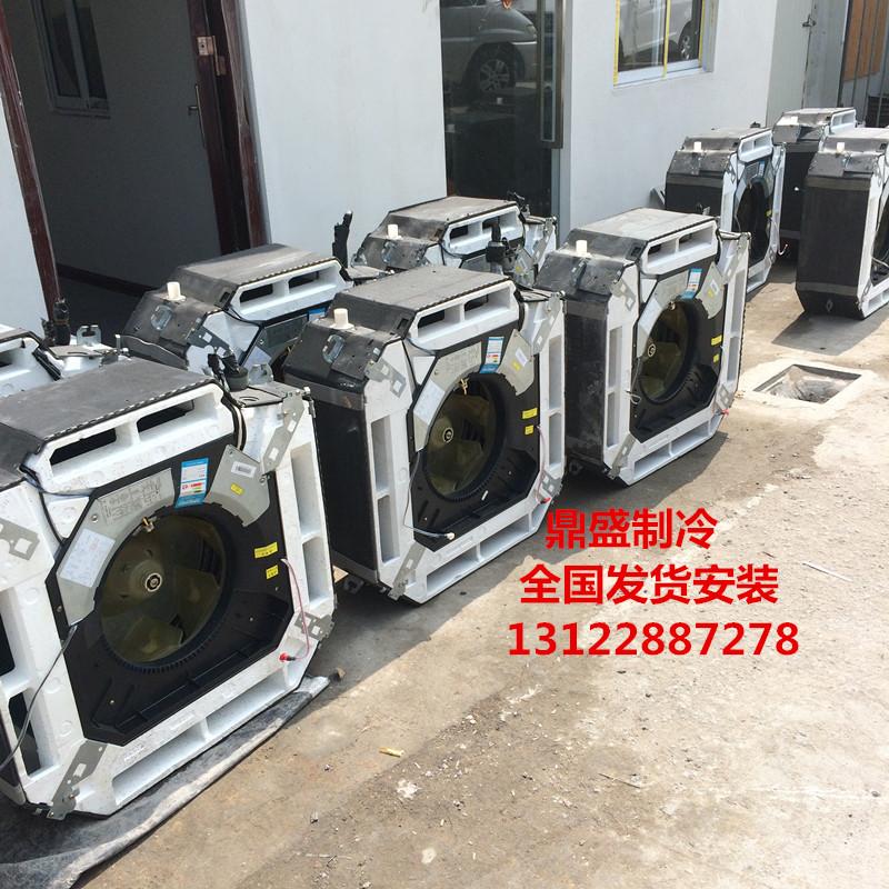 eladó geli légkondi szívás a beágyazott légkondicionáló 3 a 5p geli felső kereskedelmi sok a légkondicionáló rendszer