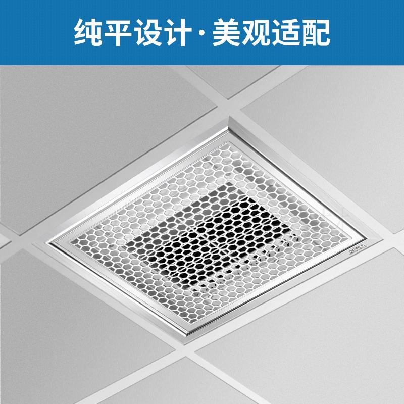 - στην κουζίνα και μπάνιο τηλεχειριστήριο ανεμιστήρα κρύο κρύο κρύο - φαν ανεμιστήρα οροφής τύπου ολοκλήρωσης ανώτατο όριο σου τσάντα.