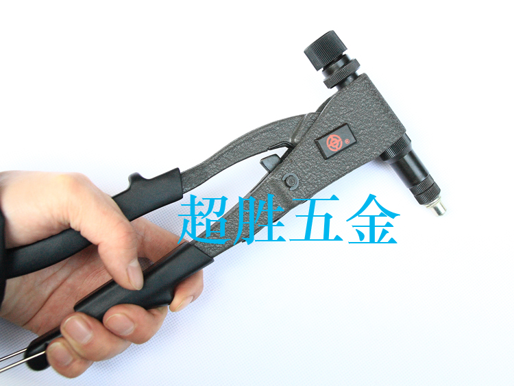Manual riveting gun nut riveter installation license plate tool SM360 installation tool's special offer sales promotion