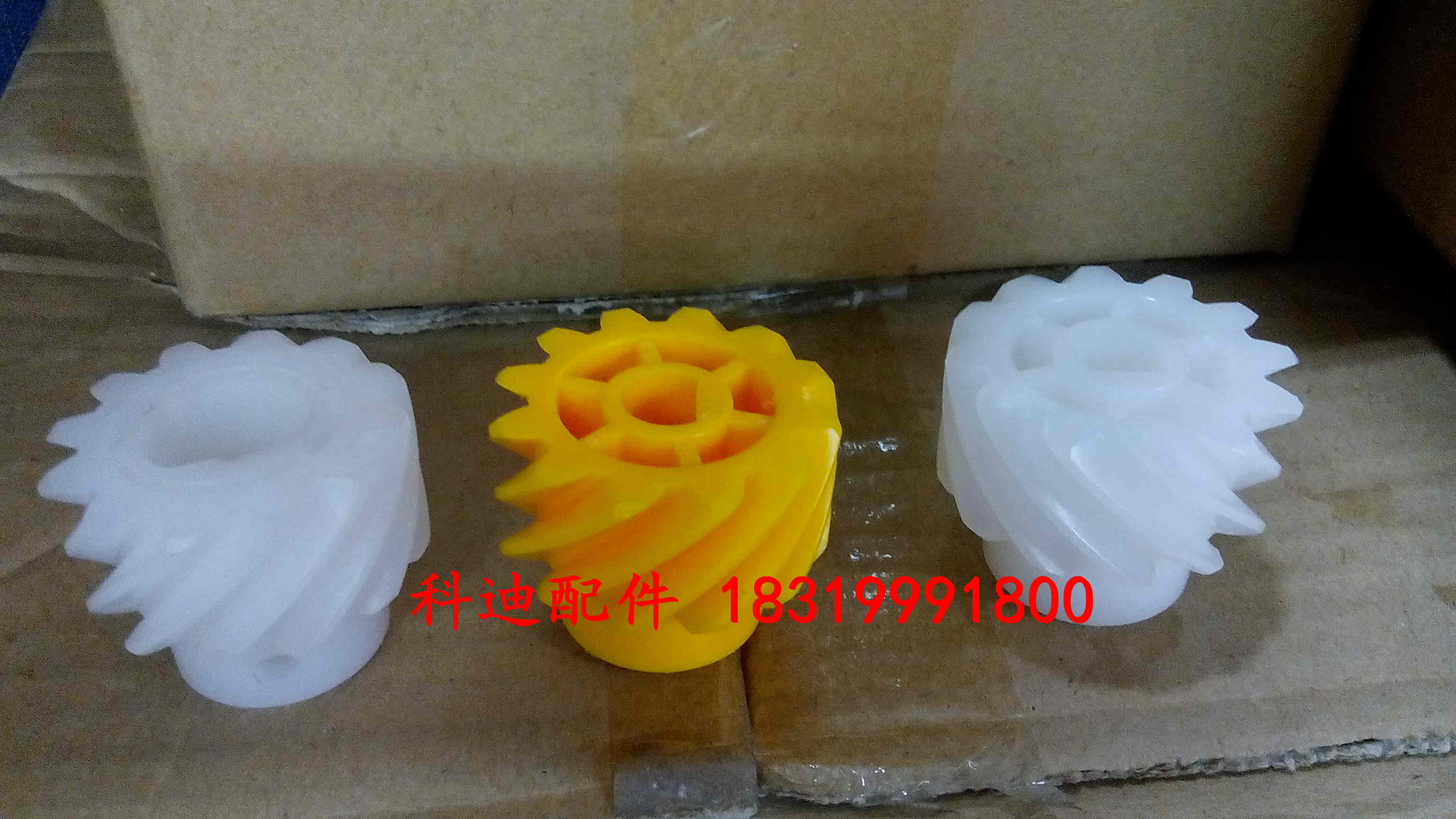 Positive horizontal transmission gear, 12 teeth PVDFPP wear-resistant material yellow helical helical gear