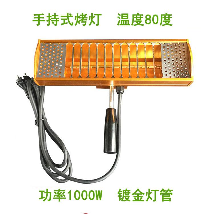 a festék a lámpa. a lámpa vizsgálati munka. a szigetelő fólia 1000W kézi fűtött szárító lámpaburkolat