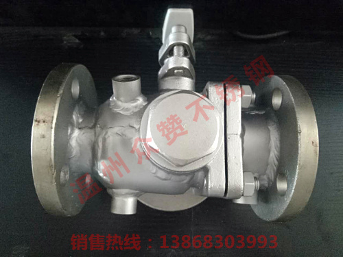 BQ44F/BQ45F-16P stainless steel insulation three way flange ball valve / jacket insulation ball valve