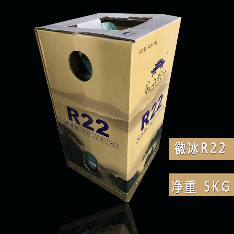 Aire acondicionado de aire refrigerante refrigerante R22 13.6KG 22.7K refrigerante Juhua G de la logística