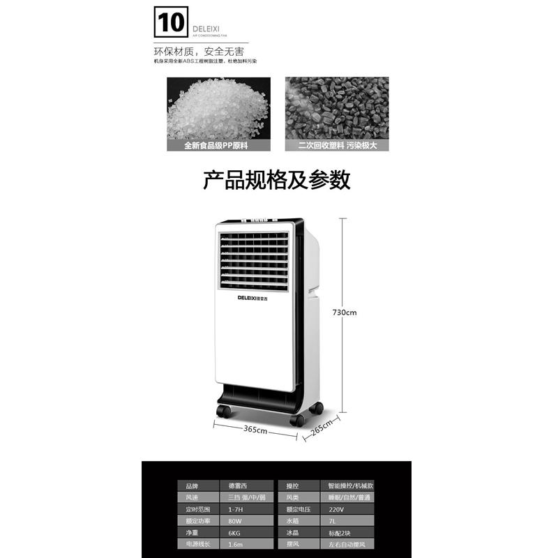 De rethy, klimaanlage, Ventilator warme und Kalte fan befeuchtung für Luft - Wasser - klimaanlage fernbedienung timing der Kleinen klimaanlage mobile