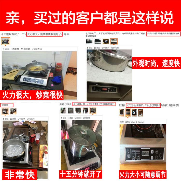 骆 karty komerční elektromagnetické pece 3500W velký výkon baterie pecí rovině pece průmyslové trouby, 爆炒 domácí speciality.