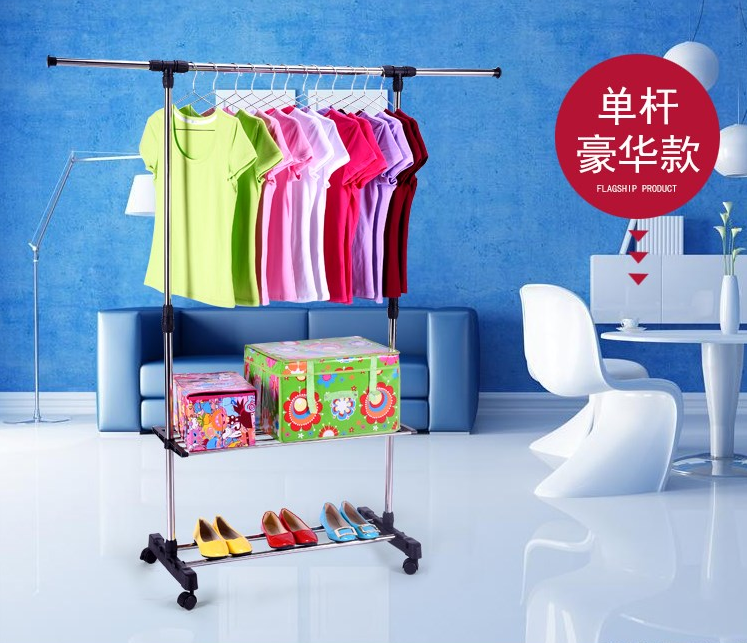 Bedroom bathroom, support rod, clothes pants, clothes hanger pulley, dormitory children's clothing, children's new pulley
