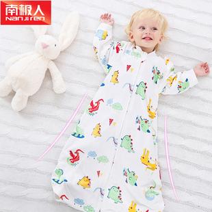 南极人婴儿睡袋秋冬季加厚新生儿宝宝儿童春秋薄款防踢被纯棉四季