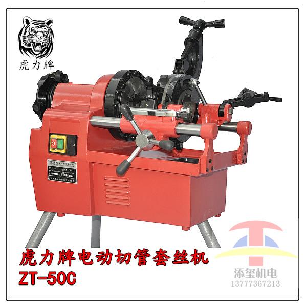 Electric threading machine tiger threading machine 2 inch skein machine fire hose wire galvanized pipe tiger