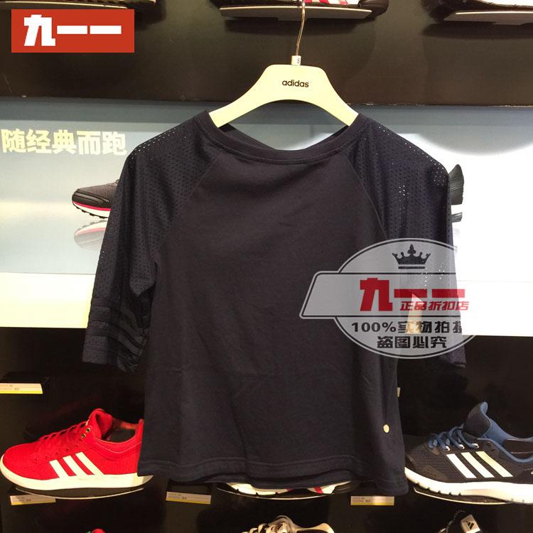 Adidas 17 new T-shirt CE6500CE6499CE6501
