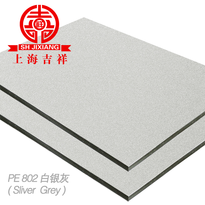 Shanghai auspicious 4mm30 silk / silver gray aluminum plastic panel exterior wall advertising background dry hanging board (genuine)
