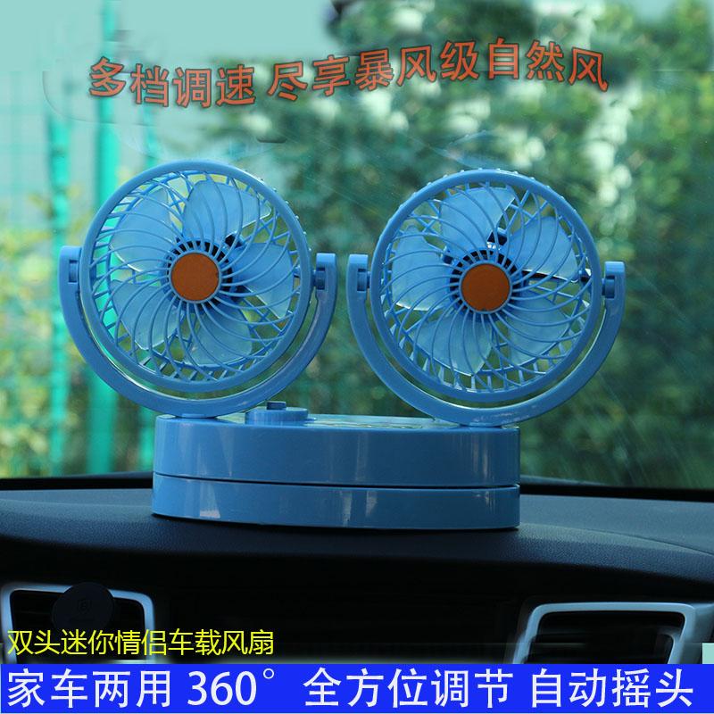 A bordo de un vehículo puede ser fan de su camioneta pickup truck 12V24v gran viento auto ventilador de refrigeración