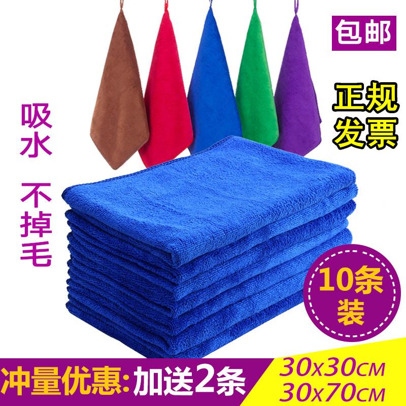 家政保洁毛巾清洁抹布吸水不掉毛加厚擦地板擦玻璃擦桌布家具厨房