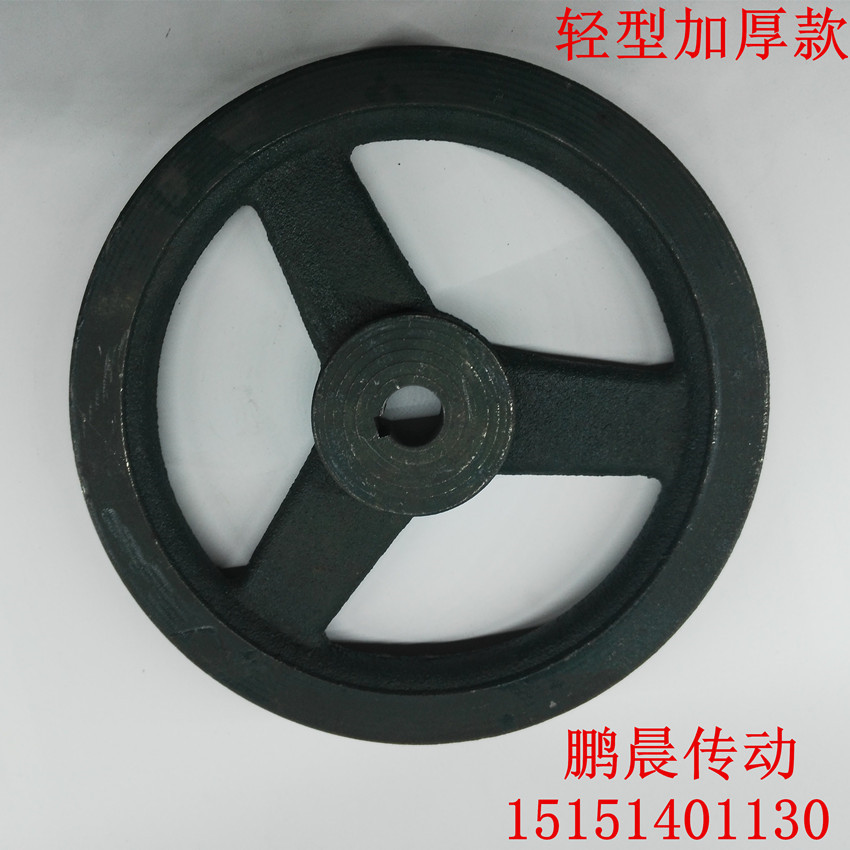 Un espacio de producción de transformación de diámetro polea polea B - 60 - 300 ligero engrosamiento de pesados
