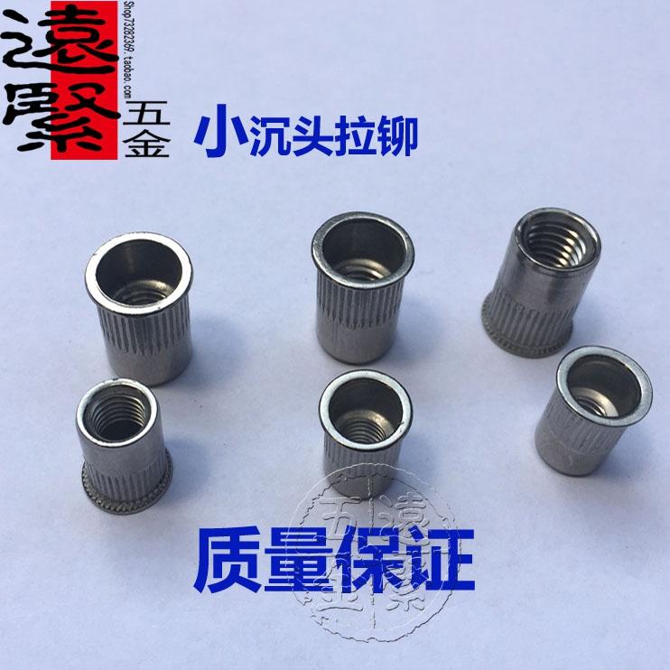 304 нержавеющая сталь заклепка гайка, плоский заклепка небольшой затонул нержавеющая сталь заклепка M3M4M5M6M8M10M12