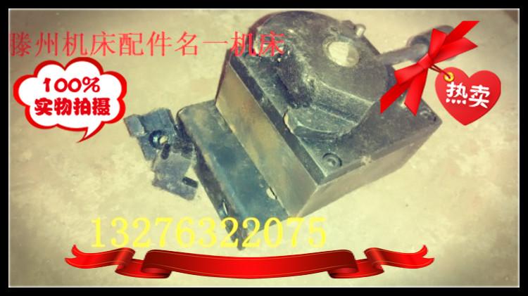 Máquinas de perfuração e fresadora de bancada de Tengzhou, interruptor de Corte geral de caixa de interruptor de limite com o toque do Bloco.