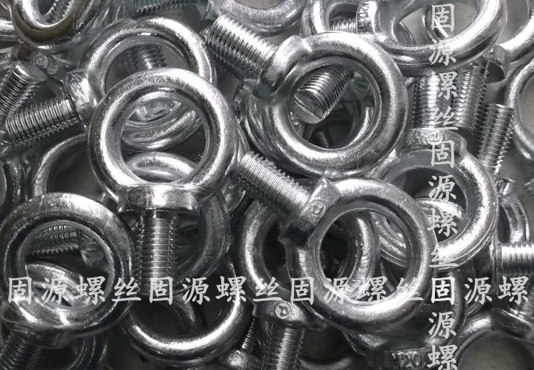 Rings, screws, rings, screws, bolts, M6/M8/M10/M12/M16/M20/24/30/36/42/48564