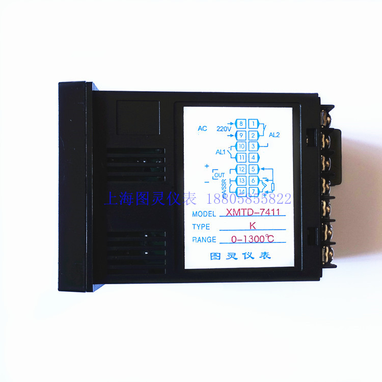 Intelligente PID Temperature Controller XMTD-700060006411641274117412 thermostaat thermostaat