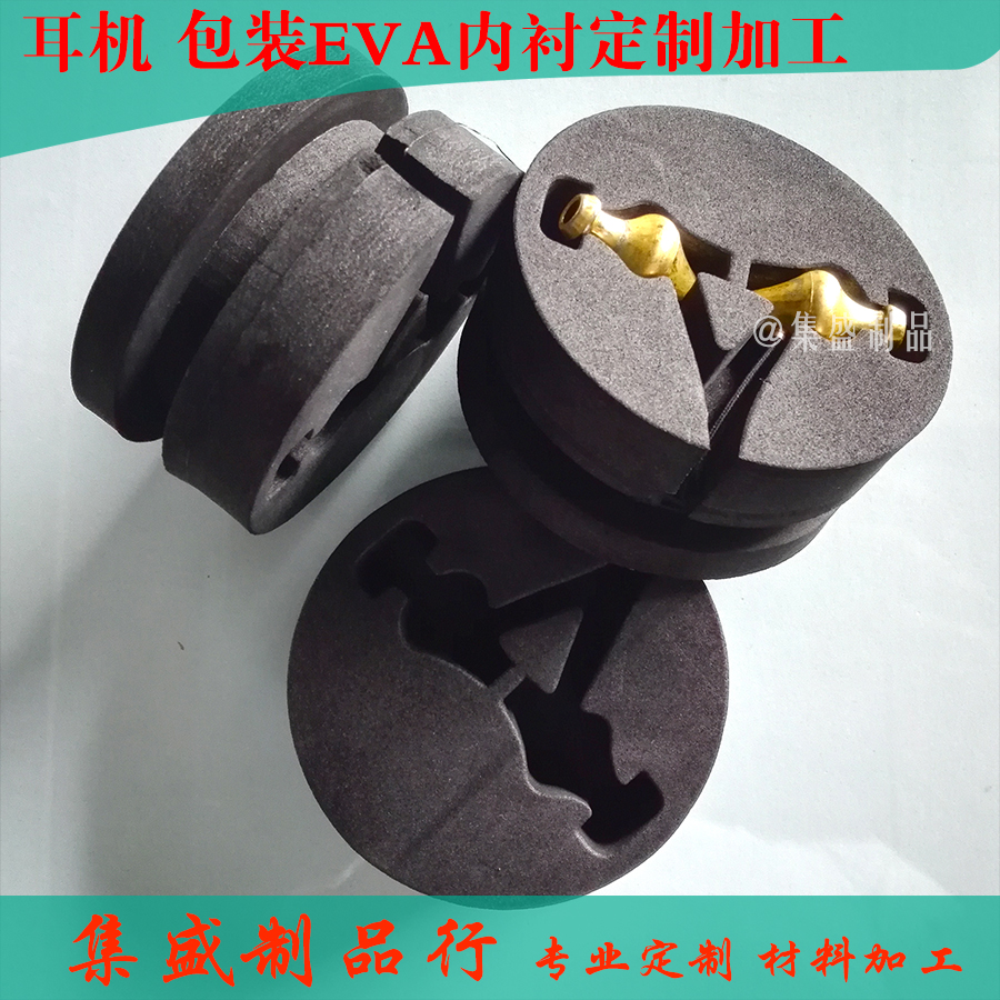 ผู้ผลิตชุดหูฟังที่กำหนดเองผลิตภัณฑ์ EVA ผลิตภัณฑ์อิเล็กทรอนิกส์ภายในอีวาจะใส่ผ้าซับใน