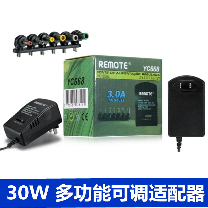 30W transformer switch power adapter 3V-12V power supply, 6 joints adjustable universal DC