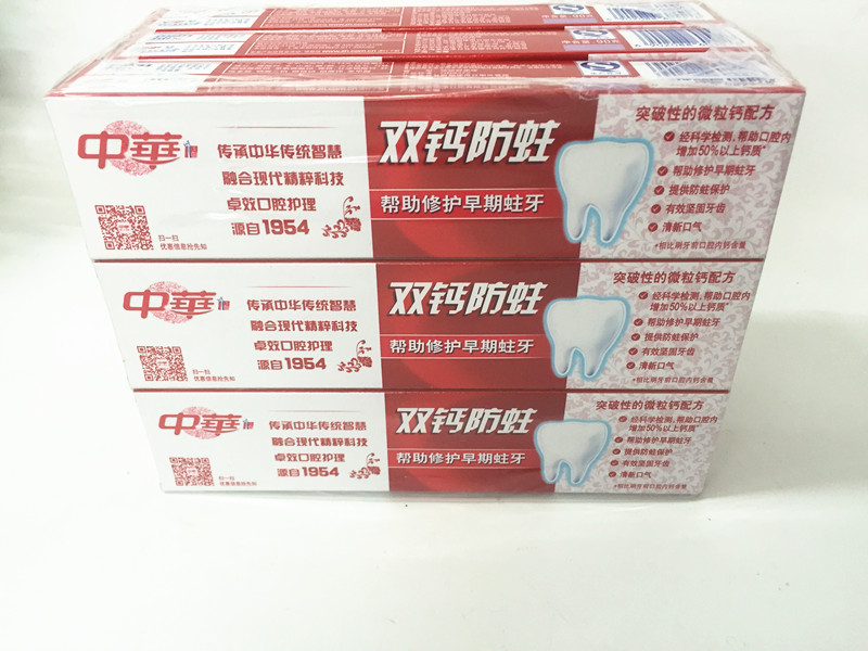防蛀 fogkrém - csomagot a kínai kettős kínai gyógynövény 90G/ fehér fogkrém 200g kínai 健齿 fogkrém