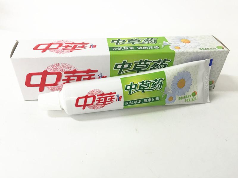 paketet efter den kinesiska örter kalcium hål tandkräm två kinesiska tandkräm som tandkräm 90G/ 200g tandvård