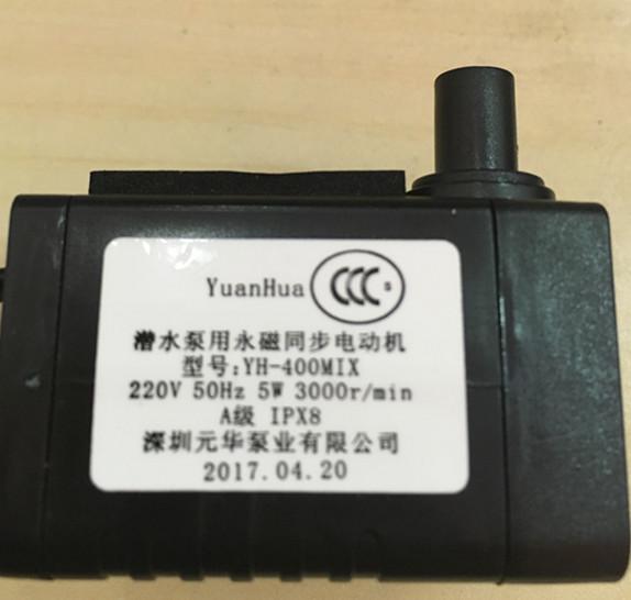 Ventilateur de climatiseur KS-0503DKS0502 présentent de la pompe de la pompe de la pompe submersible YH-400MIX accessoires d'origine