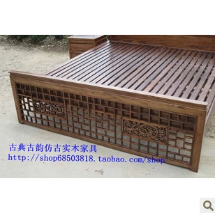 1.8 meters grid bed with bedside cabinet wood bed double bed Chinese elm antique furniture of Ming and Qing Dynasties