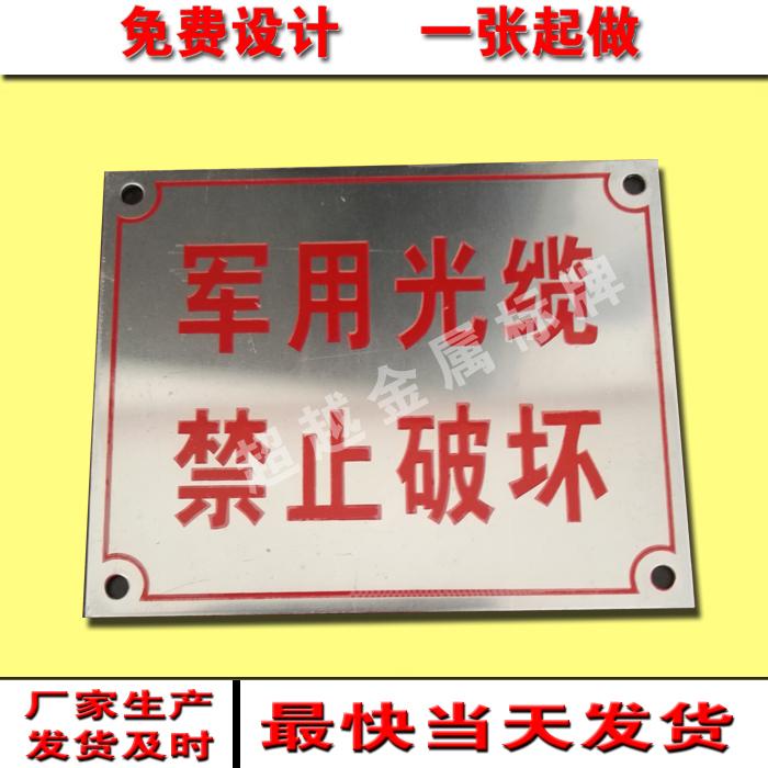 Marchio di fabbrica di carte su misura per il completamento del Progetto di etichetta personalizzata di Acciaio inossidabile una targhetta di Metallo la targhetta Col nome di certificato di conformità