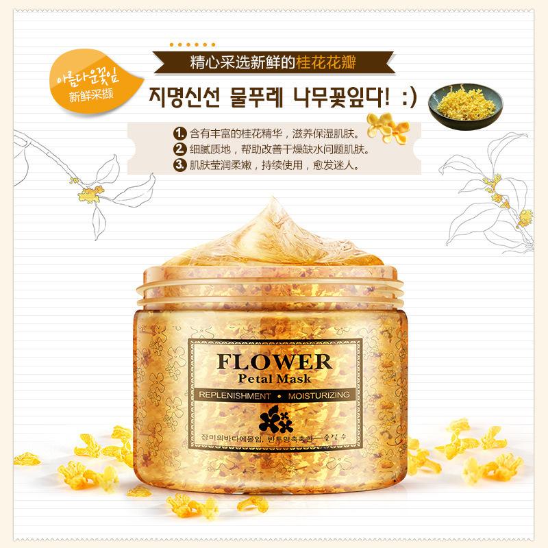 - blade, jelly maske fløde hud moisturizing hyaluronsyre hudfarve - mudder membran på kvindelige