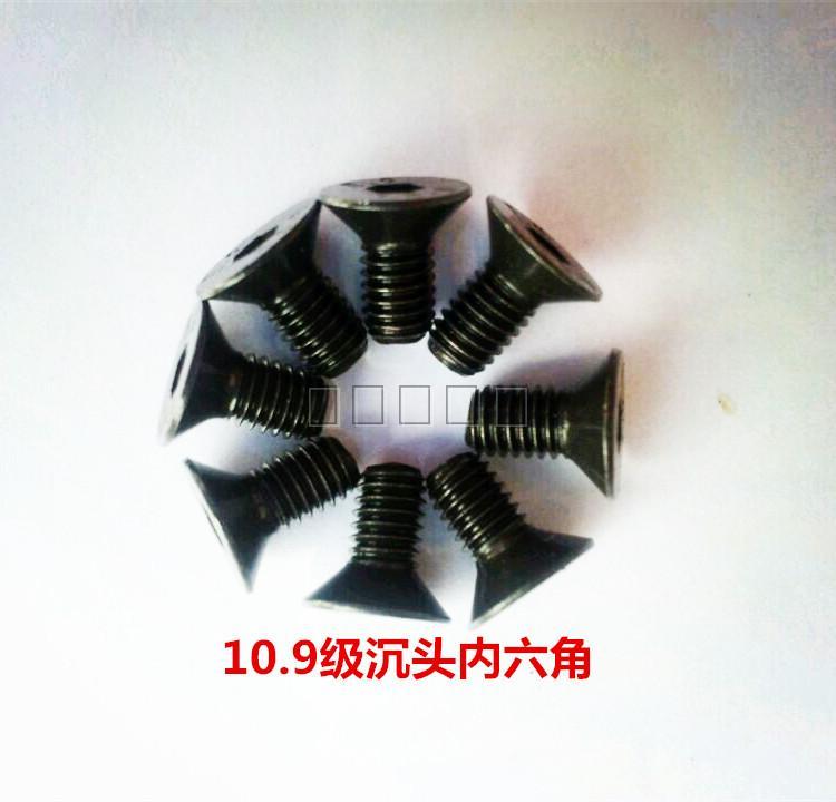 Mail 10.9 level cup flat head six angle screw countersunk head six angle screw M10*16~M12*20~100