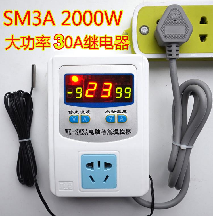 包郵スマートSM3A長くプローブ温度制御を調節できるサーモスタット養殖爬虫サーモ儀スイッチコンセント