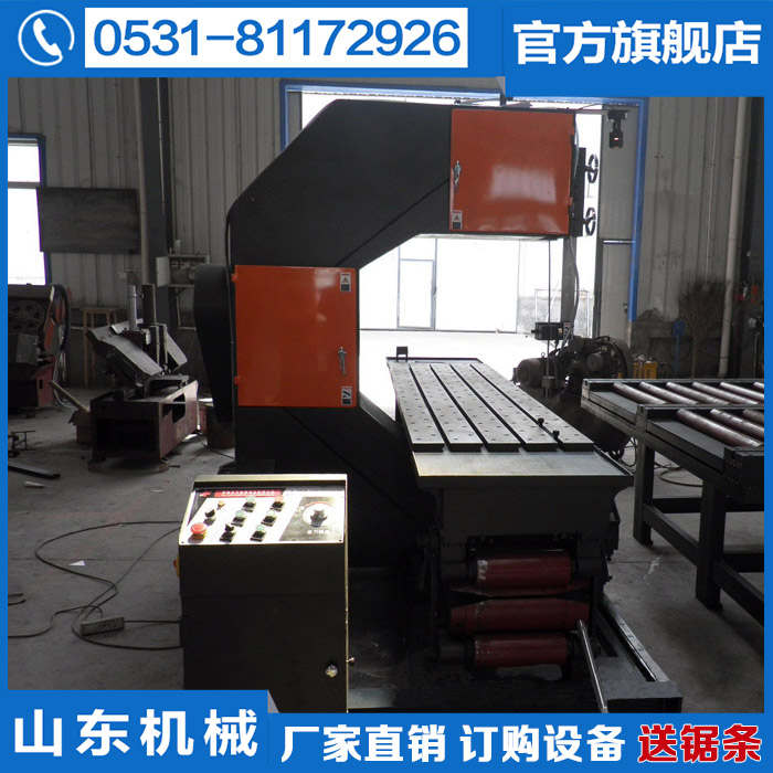New products listed S600 vertical metal band sawing machine, special cutting tool for steel plate machine saw blade