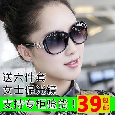 2014新款太阳镜女士开车驾驶偏光太阳镜防紫外线墨镜