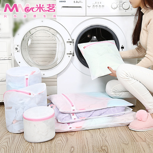 洗衣袋护洗袋细网组合套装洗衣服内衣文胸袋洗护袋洗衣机专用网袋