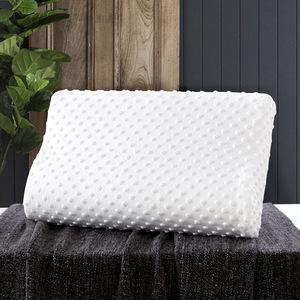 含枕套记忆枕枕记忆枕家用成人保健枕头枕芯护颈枕助睡眠学生成人