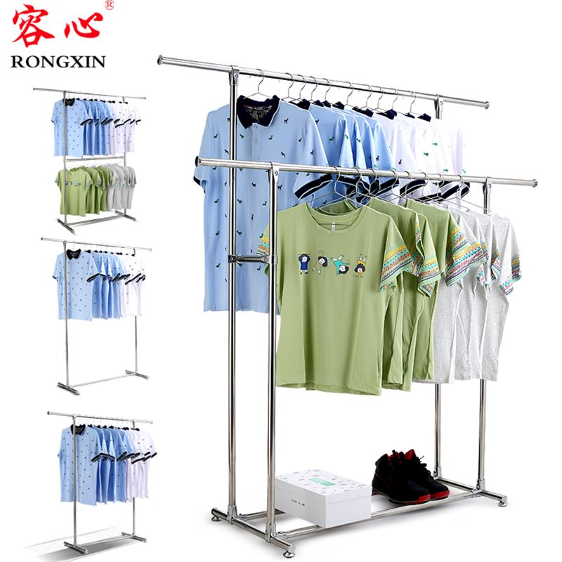A simple stainless steel air hanger, clothes rack, clothes hanger, sunshade and fall to the floor of a single double pole bedroom.