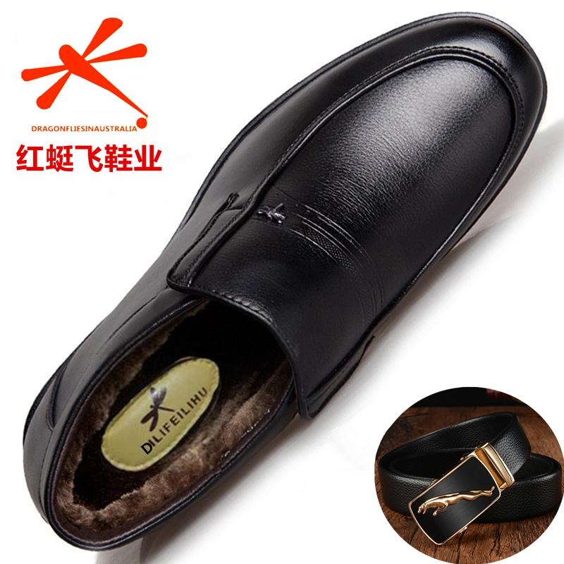 棉皮鞋男鞋冬季加绒保暖真皮商务工作休闲老人黑圆头中老年爸爸鞋